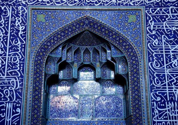 Esfahan, Moschea dello Scià.